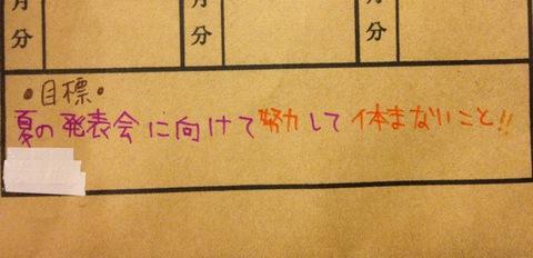 2月が始まった〜〜!  ヨシエ