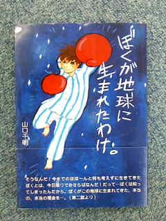 読書の秋・・・♪  ミス