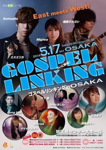 gospel linking