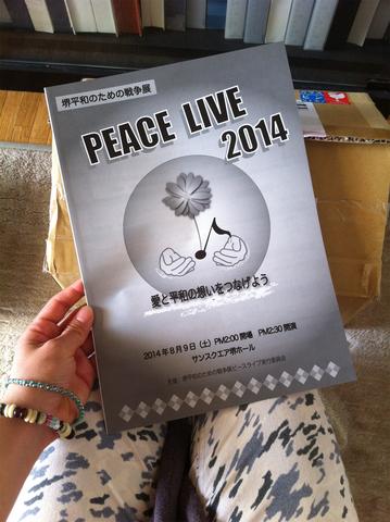 p-live1