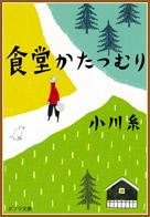 知知の映画のおはなし(^_-) ※高校生〜保護者向け
