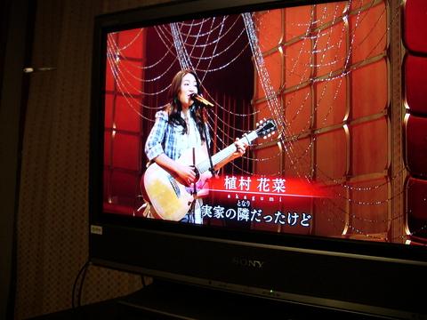 ありがとう2010ねん!/知知