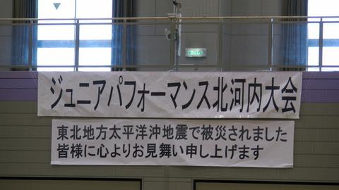 3/21ナワテジュニアふぇす報告//知知
