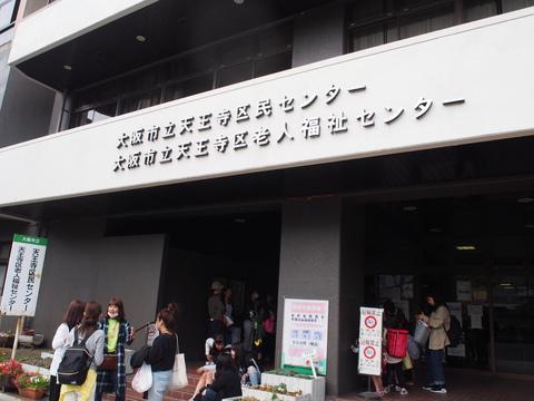 久々のイベント(^o^)//知知